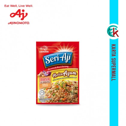 Seri-Aji Chicken Fried Rice Seasoning 26g